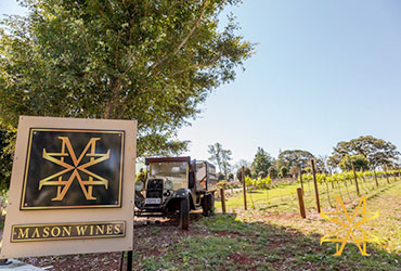 Mason Wines Vineyard Entrance Sign